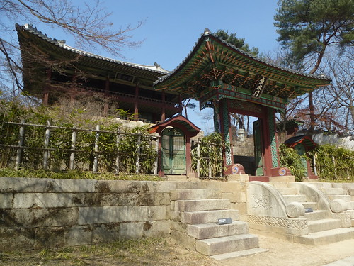 Co-Seoul-Palais-Changdeokgung-Jardin secret (10)