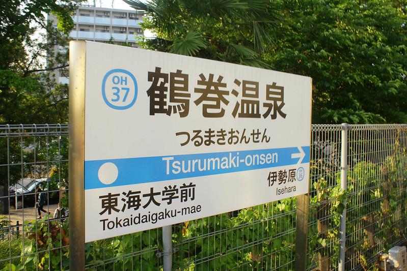 2014-05-24_00377_鍋割山.jpg