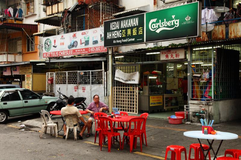 Kedai-Makanan-Ah-Heng-Jalan-Tiong-Nam