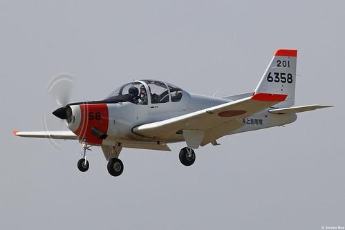 Fuji T-5 6358, 201 Air Training Squadron JMSDF on approach, Ozuki Air Base