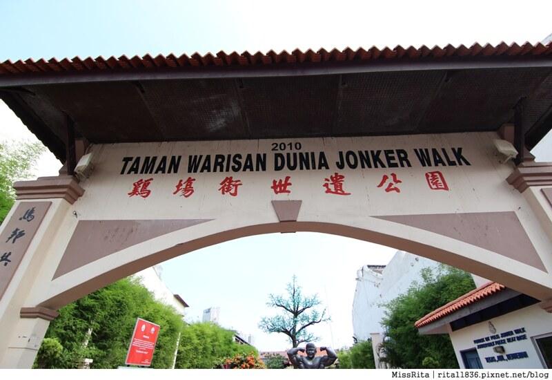 馬來西亞 馬六甲好玩 雞場街 雞場街夜市 地理學家咖啡館17