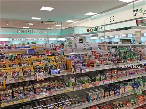 日本7-11超市_伊藤洋華堂054