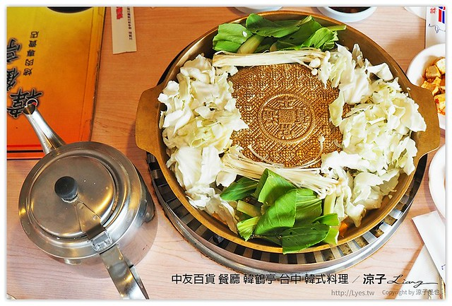 中友百貨 餐廳 韓鶴亭 台中 韓式料理 15