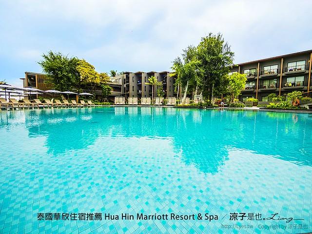 泰國華欣住宿推薦 Hua Hin Marriott Resort & Spa 6