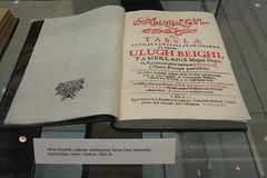 Book of Ulug Beg's star chart, Oxford, 1665, Ulug Beg observatory museum, Samarkand, Uzbekistan