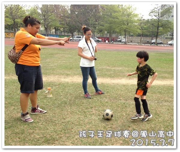 孩子王足球賽 045