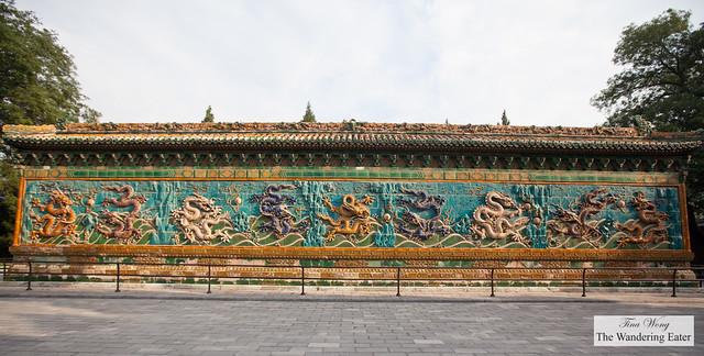 Hall of Heavenly Kings, Nine Dragon Screen at Beihai Park, Beijing, China