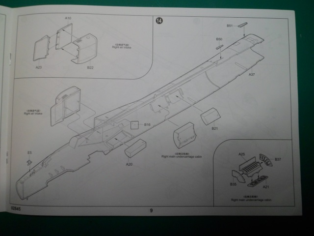 Ouvre boîte Shenyang J-8 II Finback B [Trumpeter 1/48] 16897586992_f51f874809_o