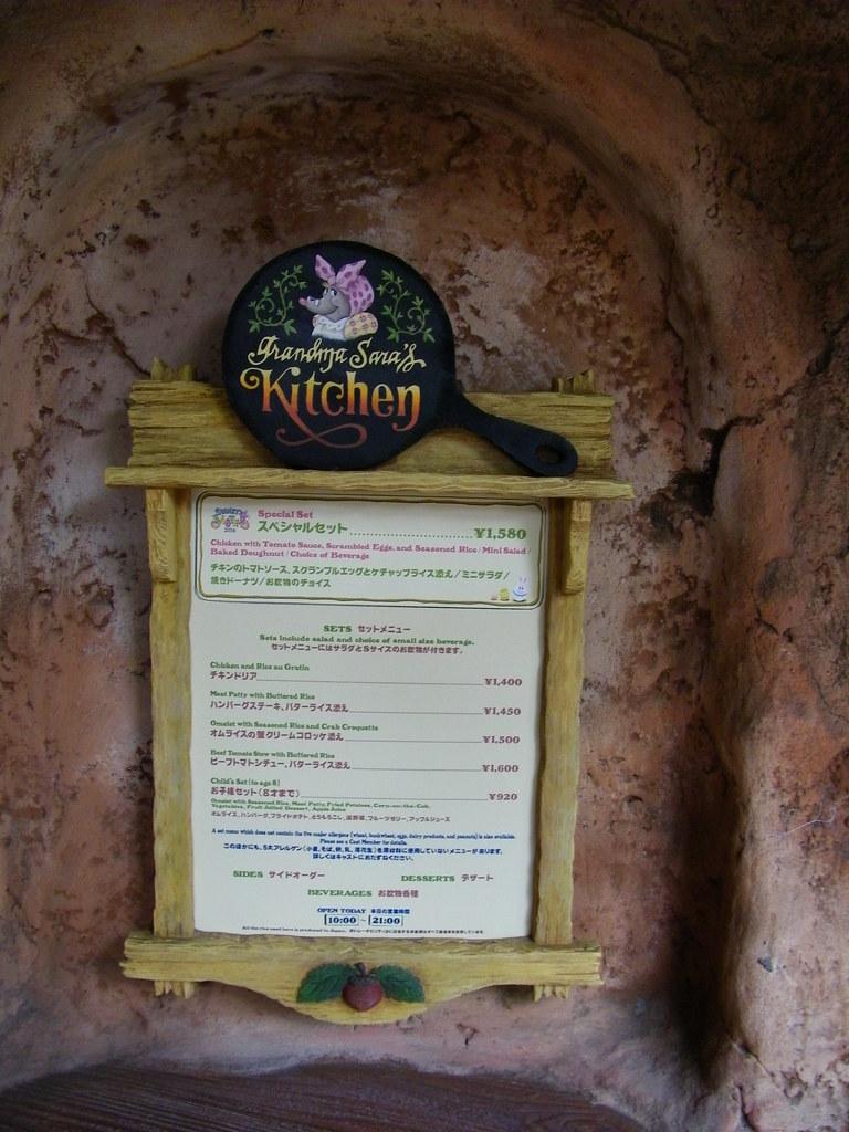 Grandma Sara S Kitchen Sign Menu Board Joel Flickr