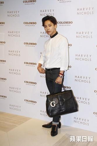 G-Dragon_HarveyNichols-COLOMBO_VIA_DELLA_SPIGA-HongKong-20140806 (5)
