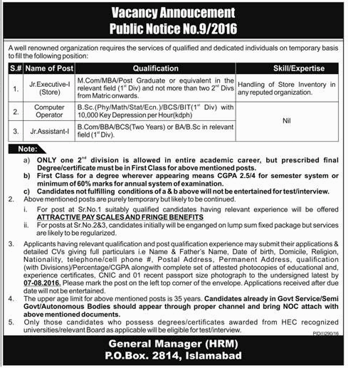 PO Box 2814 Islamabad Public Notice No 9 2016