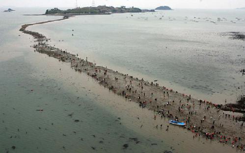 Розділення моря в Чіндо