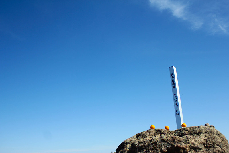 2014-05-07_03086_九州登山旅行.jpg