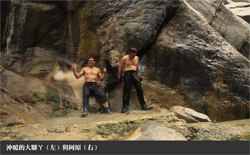加年端溫泉091