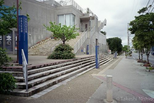 対馬丸記念館 / Tsushima-maru Memorial Museum
