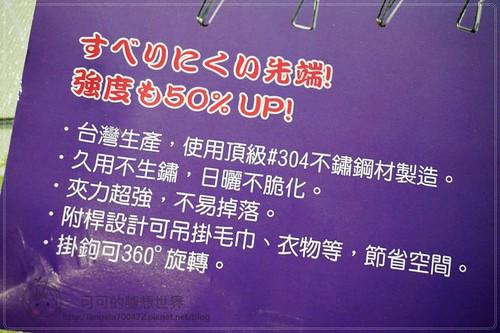 _DSC2035