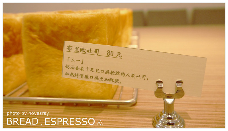 Bread, Espresso & 06