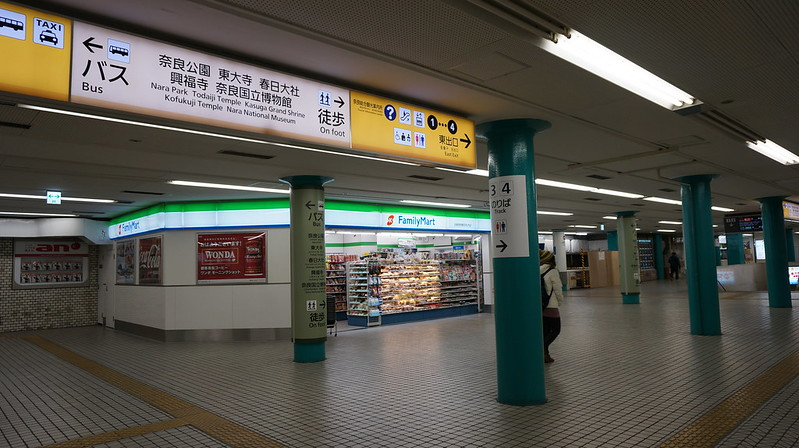 2015_0227_111042
