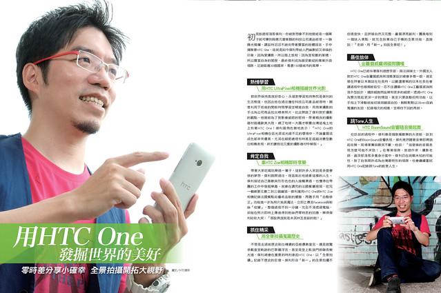 傑利-與-HTC-_1500