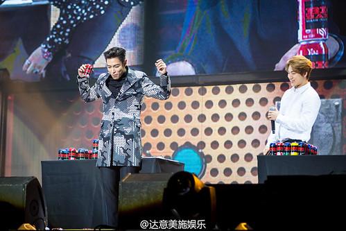Big Bang - Made V.I.P Tour - Dalian - 26jun2016 - dayimeishi - 44