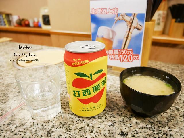 士林站美食餐廳寶屋烤肉日本料理 (14)