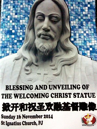 The Welcoming Christ