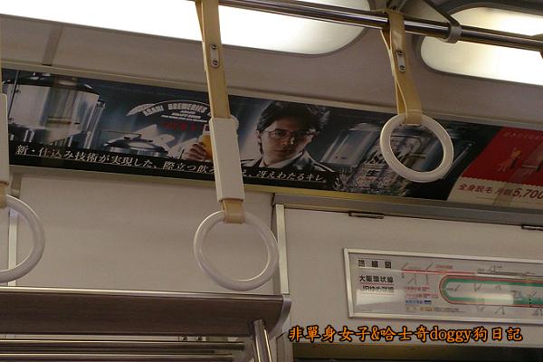 日本JR地鐵電車便當13