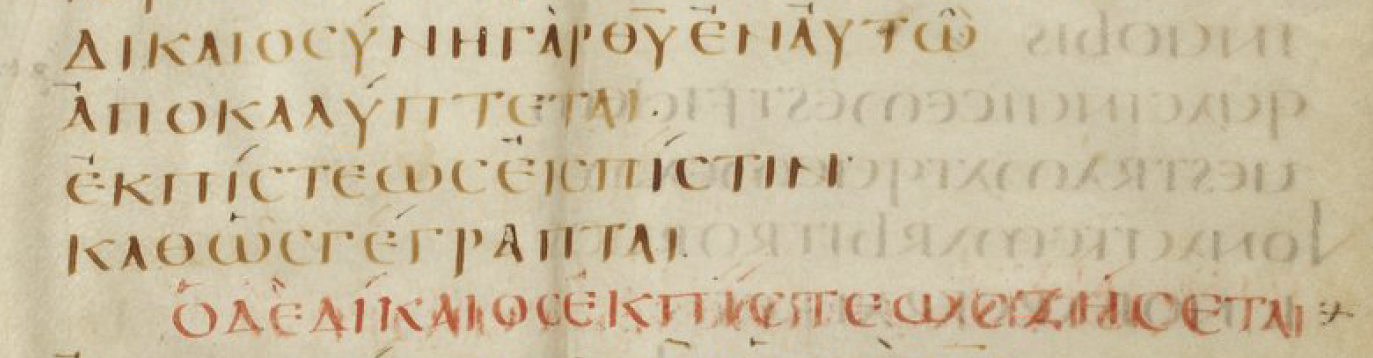 Codex Claromontanus 1