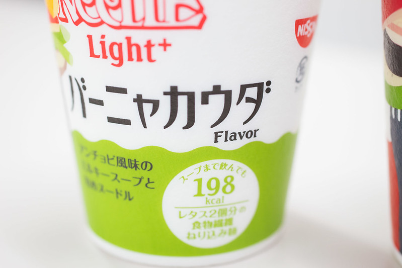 CupNoodle_light_201503-5