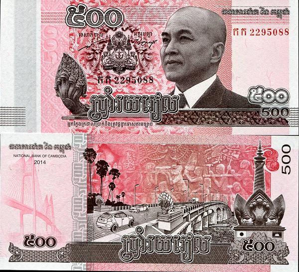 500 Rielov Kambodža 2014-5