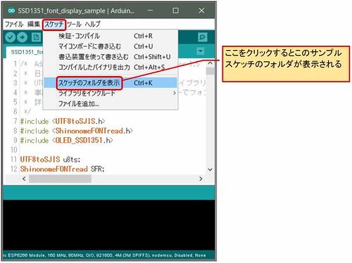 SSD1351_lib10
