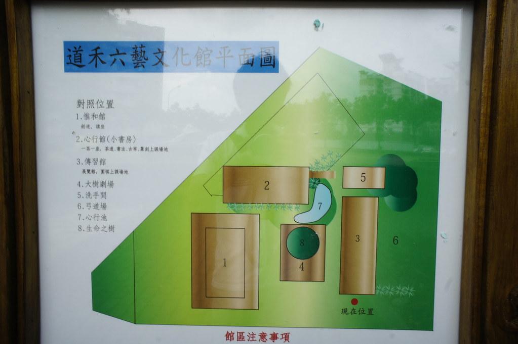 台中市西區刑務所演武場 (4)