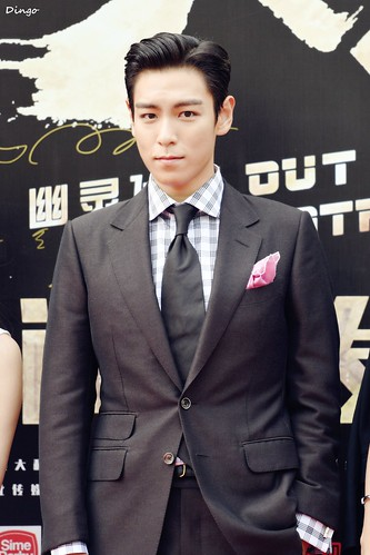 TOP Shanghai Press Con OUT OF CONTROL 2016-06-14 (65)
