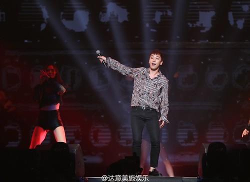 BIGBANG FM Beijing Day 2 2016-07-16 Seungri (28)