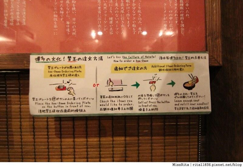 東京美食 日本拉麵 一蘭拉麵 新宿一蘭拉麵 日本必吃6