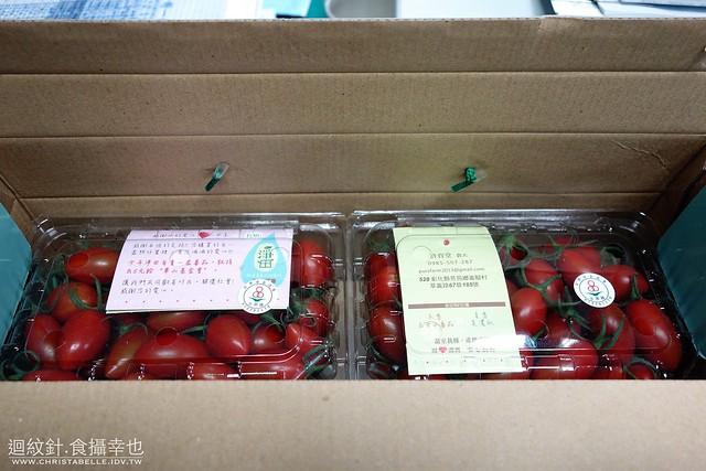 淨田小農蕃茄