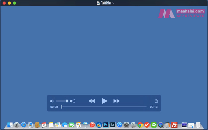 screen-record-quicktime-player