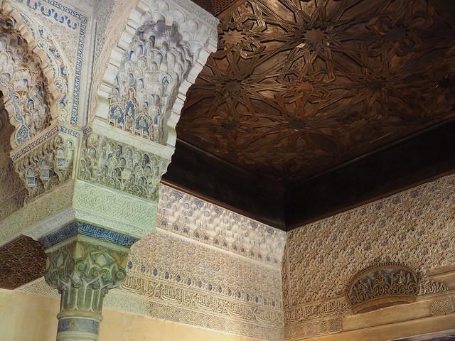 325 - Alhambra