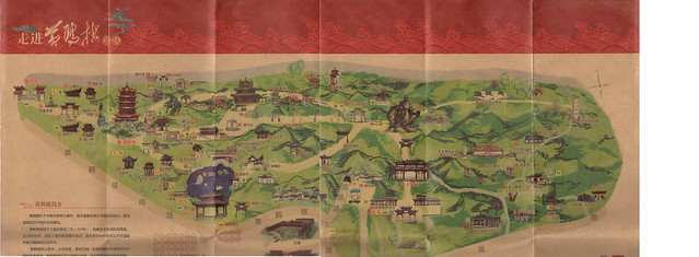 黃鶴樓地圖