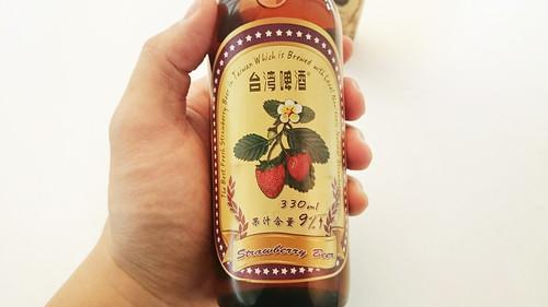 台啤限量果酒-台灣啤酒草莓啤酒水果啤酒限量口味 (2)