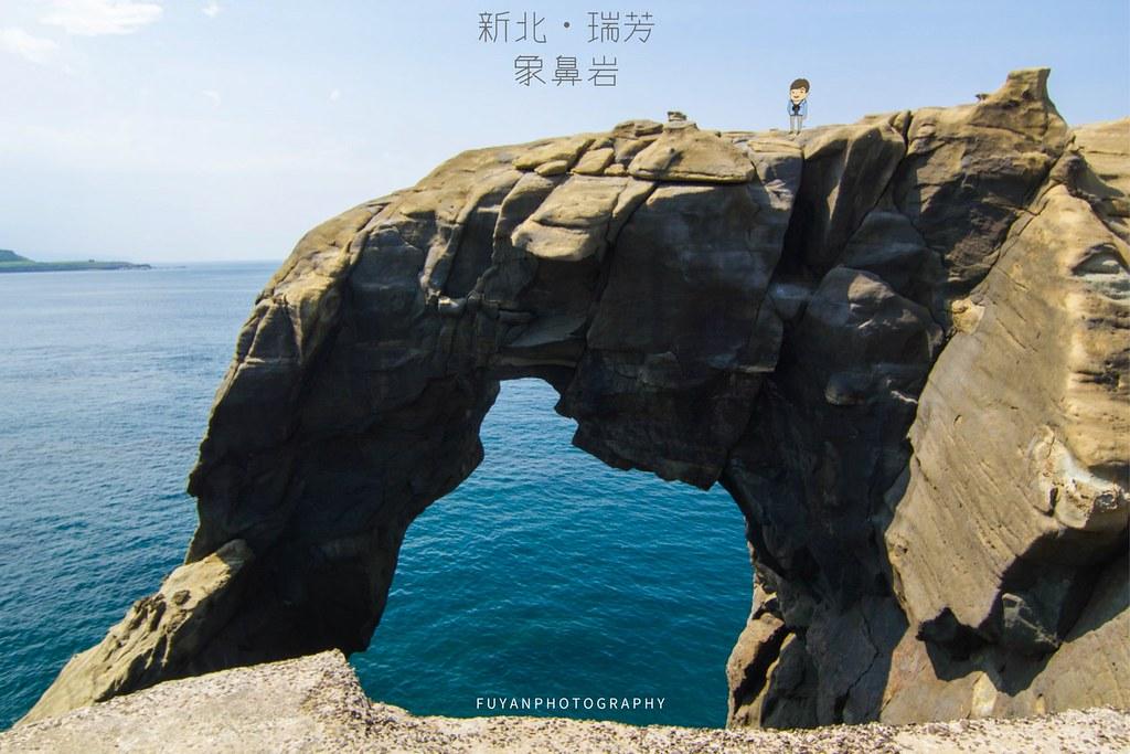 象鼻岩16