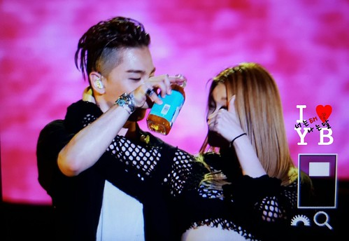 BIGBANG FM Chengdu 2016-07-03 (53)