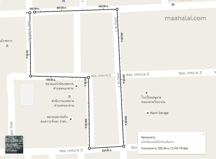Google Map distance pokemon go