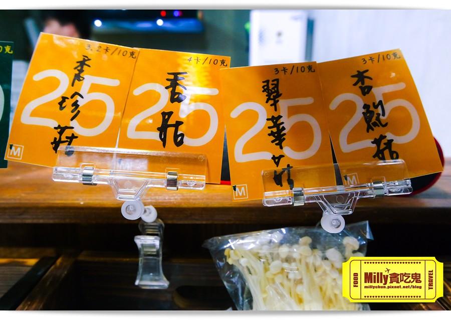 台中饗蔬職人0026