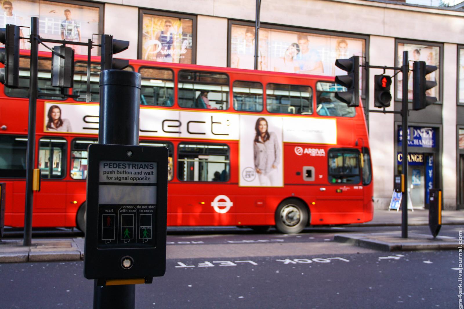 В Лондоне опять решили унизить водителей! лондон