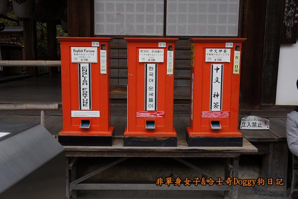 日本京都金閣寺25