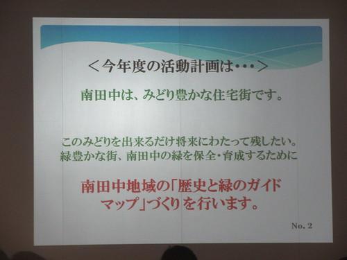 まちセン(練馬)