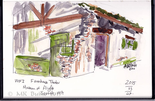2015 0327 Farmhouse theater