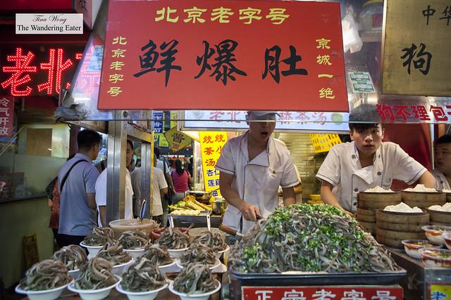 Beef stomach vendor