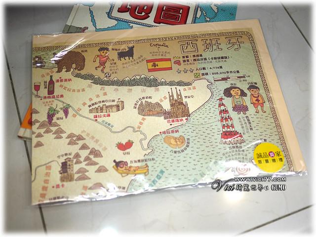 0321地圖022